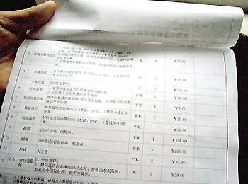 【材料清单】室内装修材料清单知识