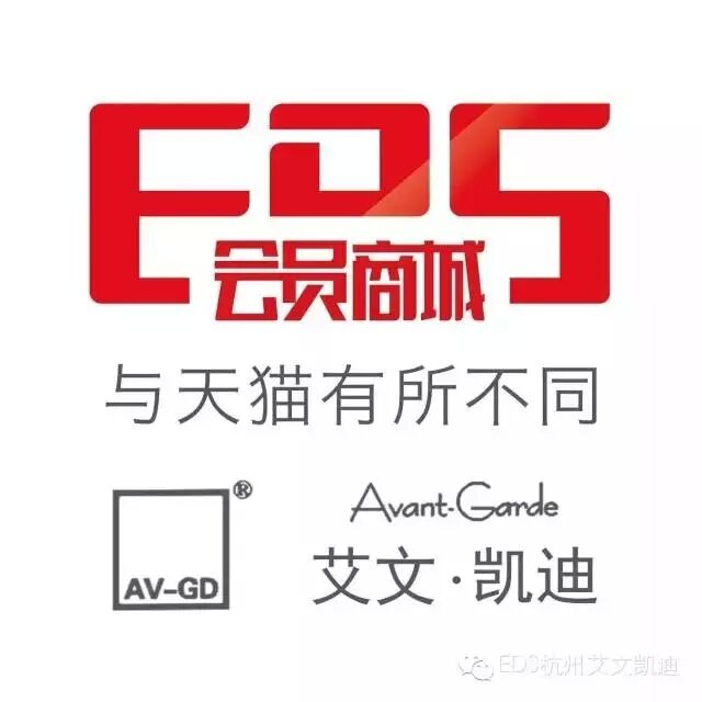 EDS会员商城----杭州艾文凯迪服务运营商宣传物料案例分享