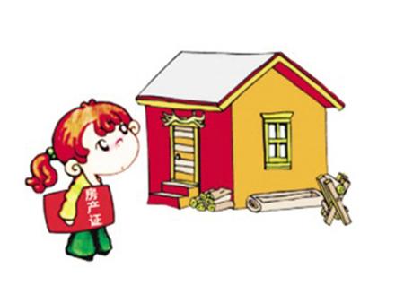 昆明房产:未成年人可以买房吗?买了房能办房产证吗?