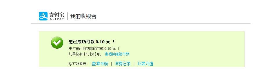 20151027购物指南11
