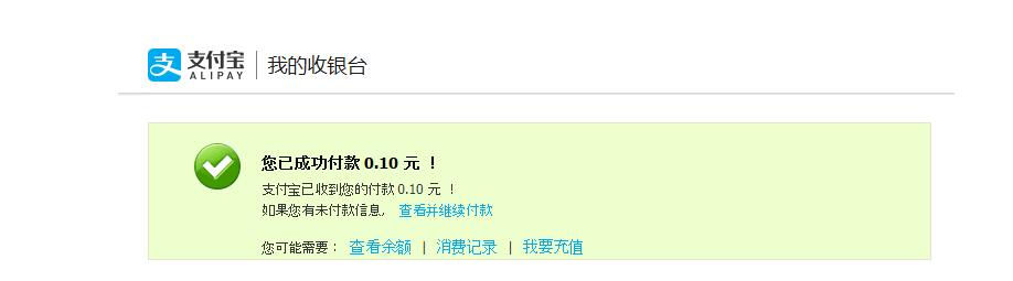 20151027购物指南24