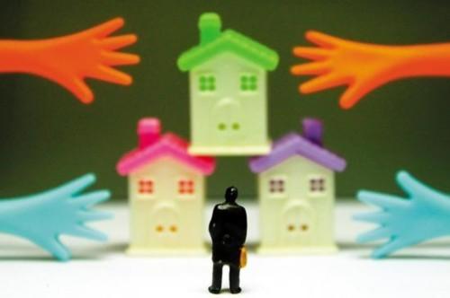 衡水房产:买房后因为某个原因想退房怎么办?