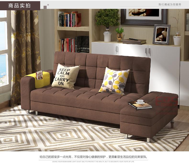 2170沙发床 (2)