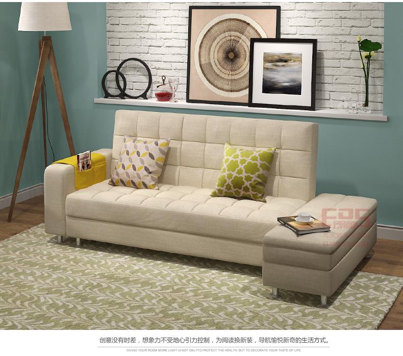 2170沙发床 (3)
