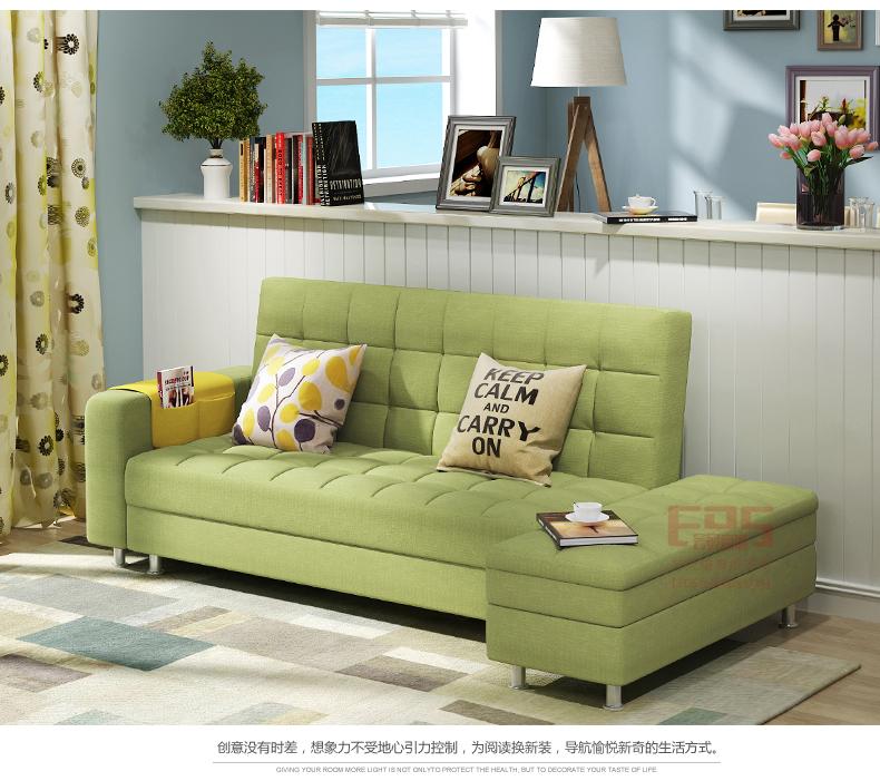 2170沙发床 (4)