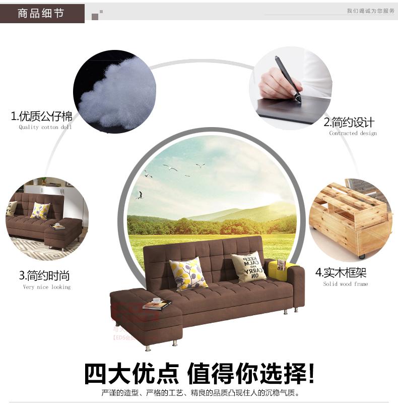 2170沙发床 (6)
