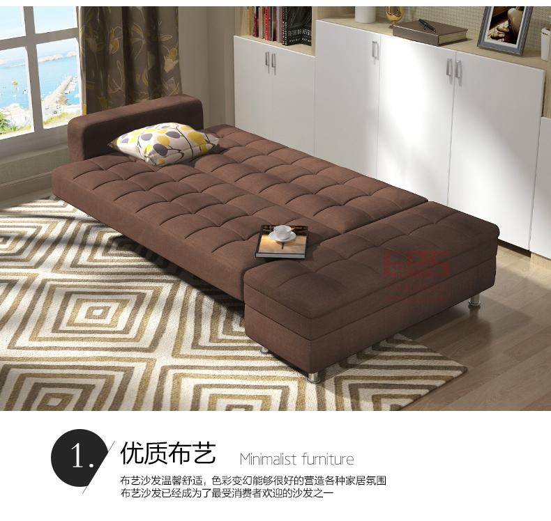 2170沙发床 (7)