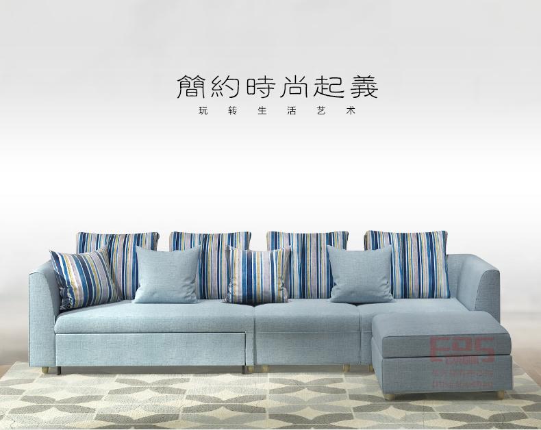 3009沙发床 (1)