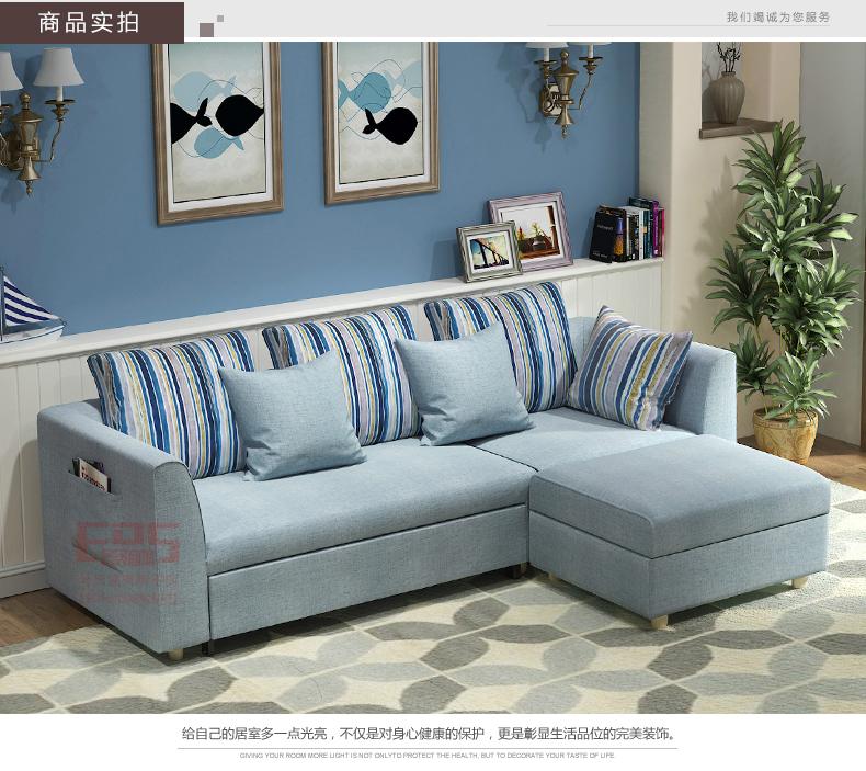 3009沙发床 (2)