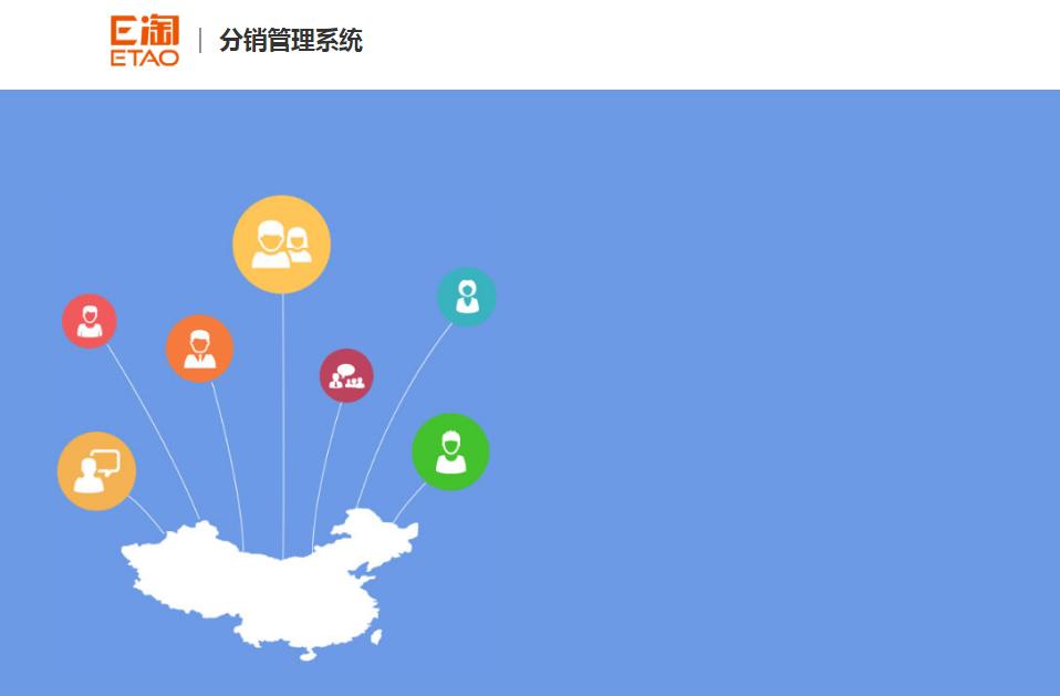 6.【分销系统】个人中心设置