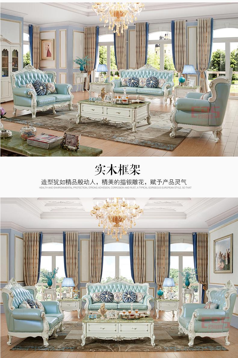 192蓝色沙发_01