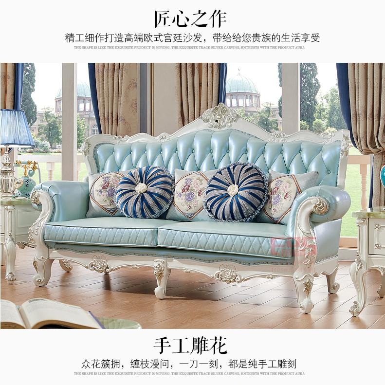 192蓝色沙发_02