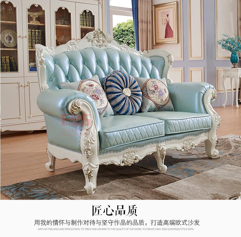 192蓝色沙发_03