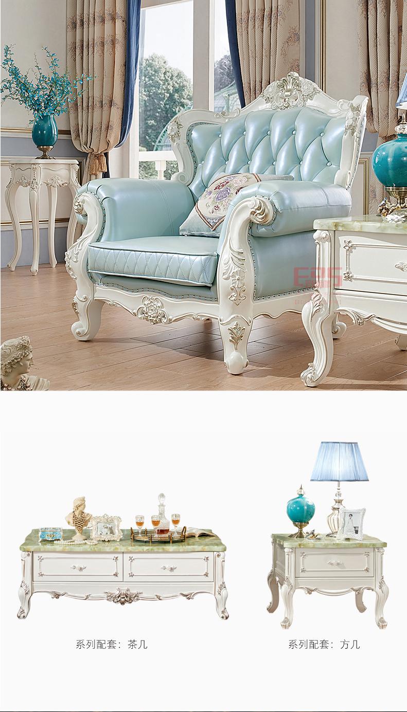 192蓝色沙发_04