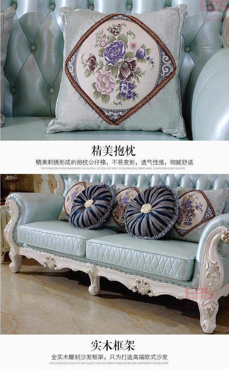 192蓝色沙发_10