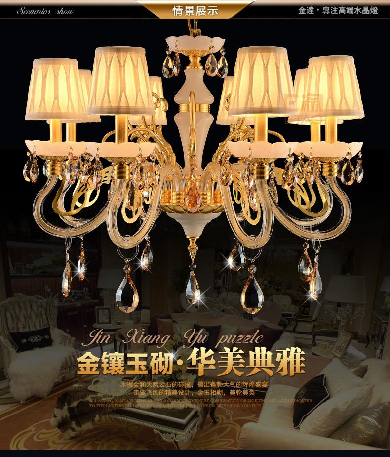 E淘·国际品牌馆[6月上新-灯饰]欧式风格、美式风格—金达 品牌上新通知!(测试)
