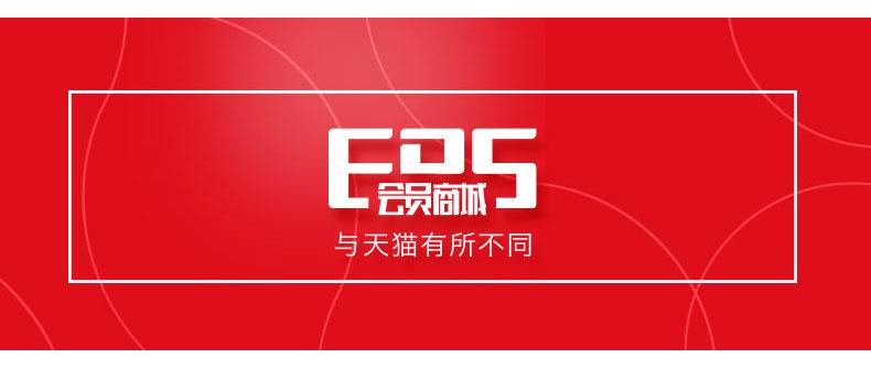 EDS-品牌新品上架-2_04