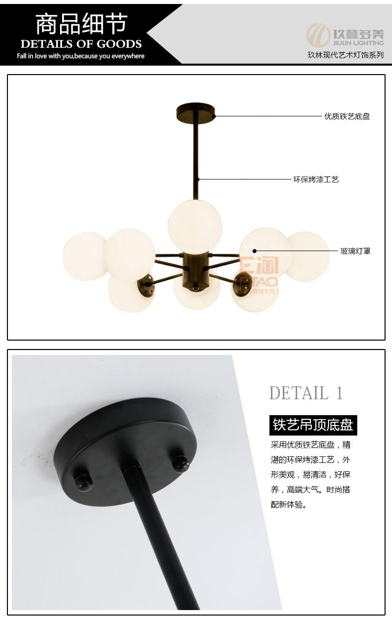 玖林多美900091 (4)