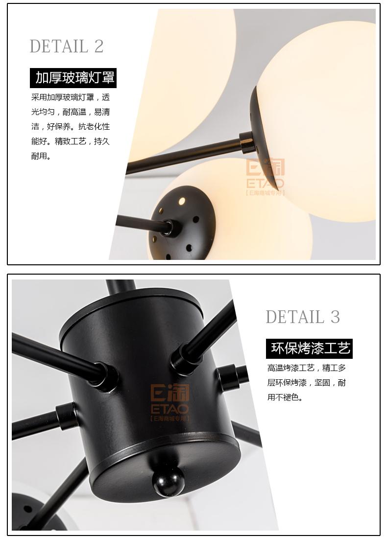 玖林多美900091 (5)