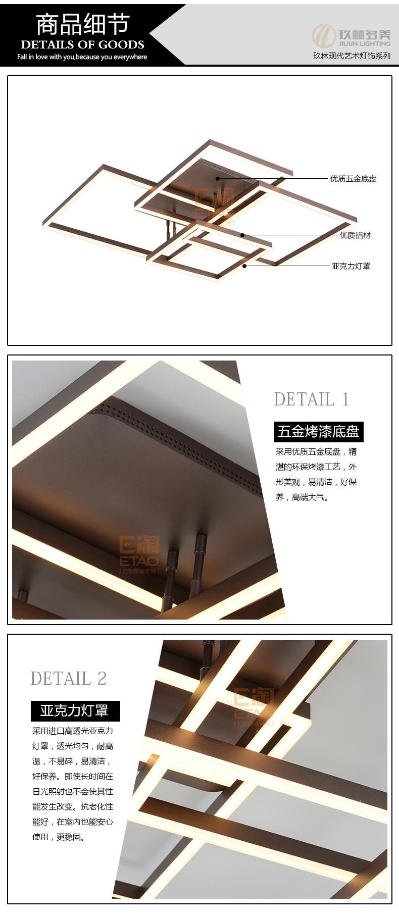 玖林多美900095 (4)