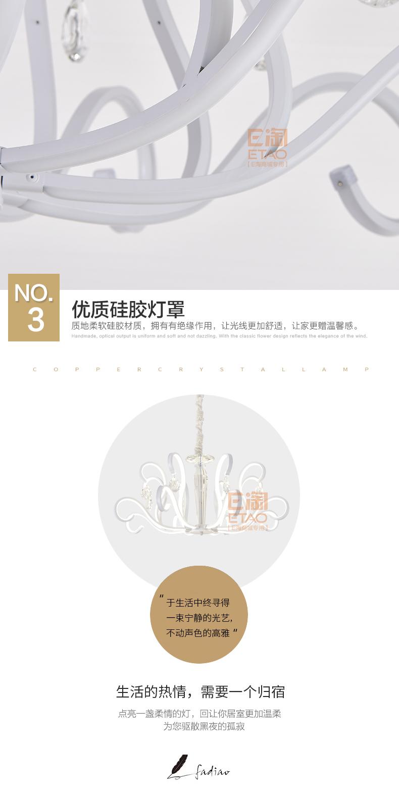 豪彩照明5165 (4)