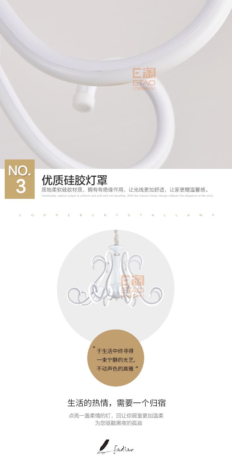 豪彩照明8806-8807 (5)