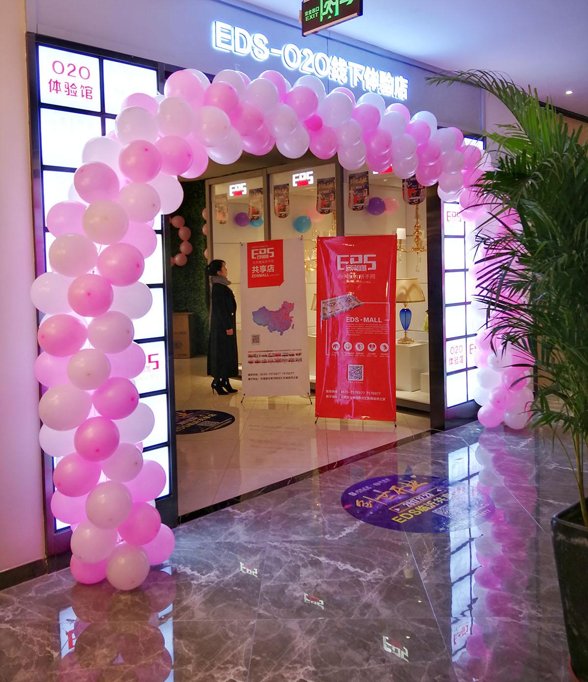 热烈祝贺EDS会员商城山东临沂共享店盛大开业!
