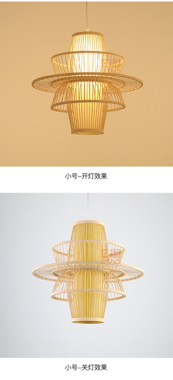 新唐宣XT-D6601 (3)