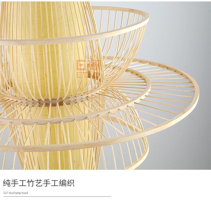 新唐宣XT-D6601 (5)