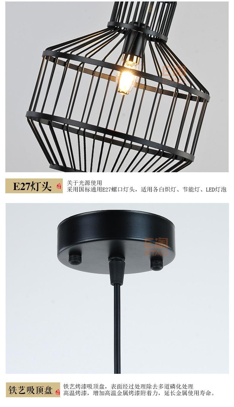 新唐宣XT-D6611 (8)