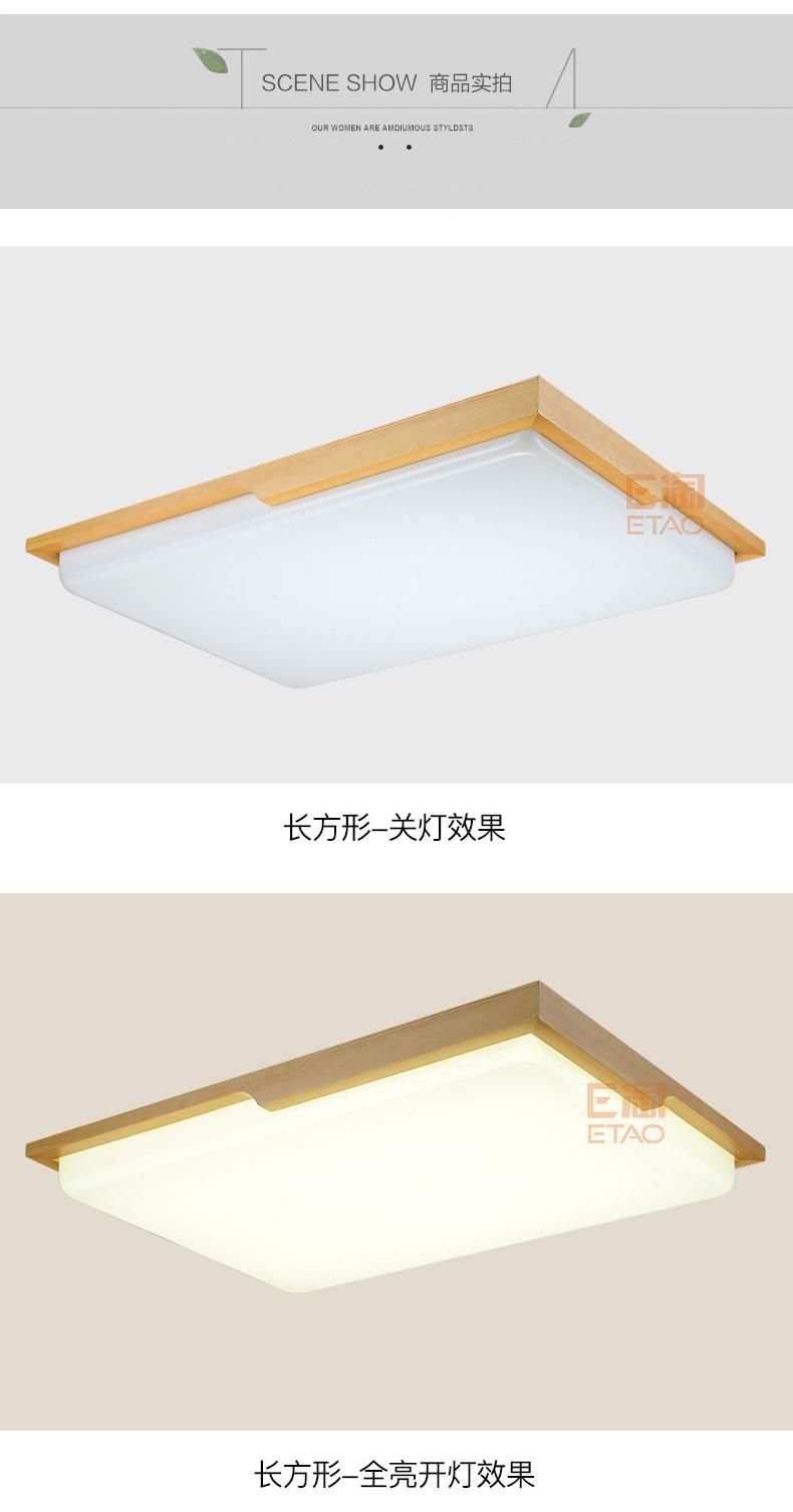 新唐宣XT-X8801 (2)