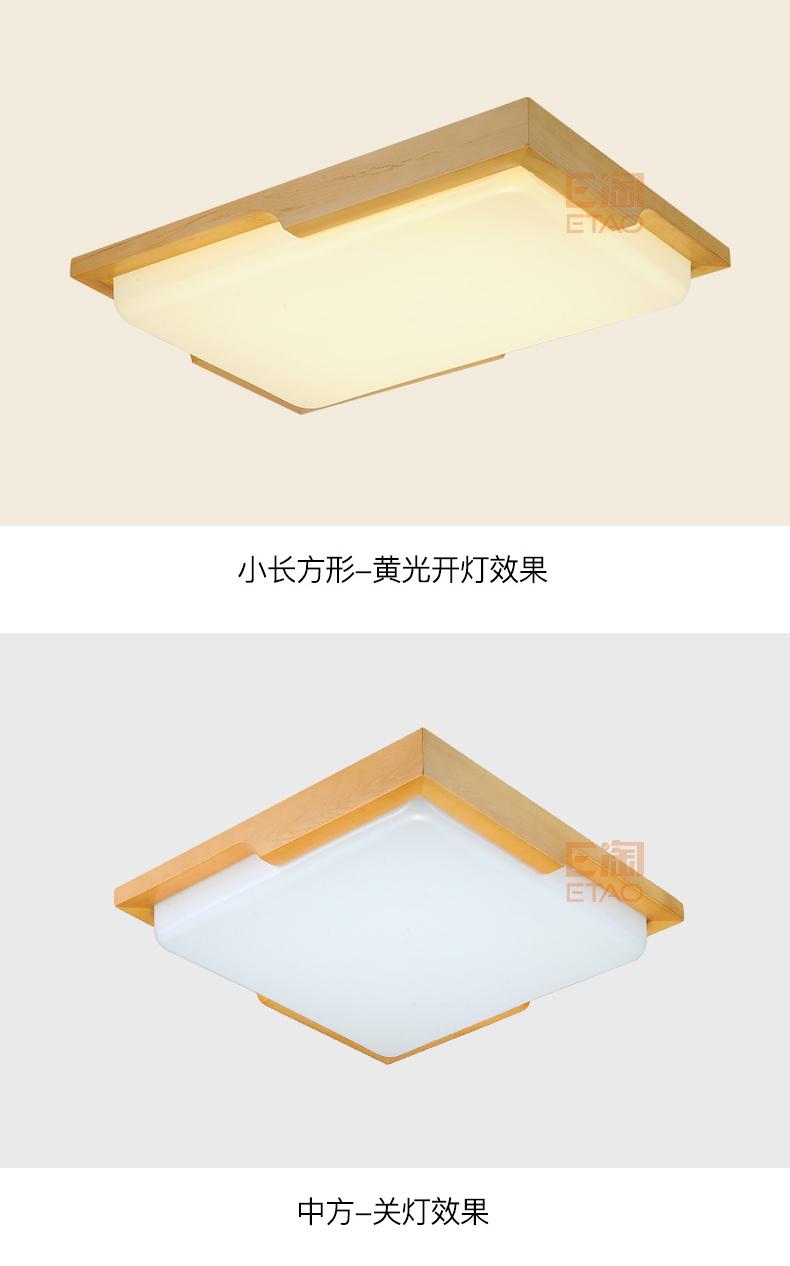 新唐宣XT-X8801 (4)