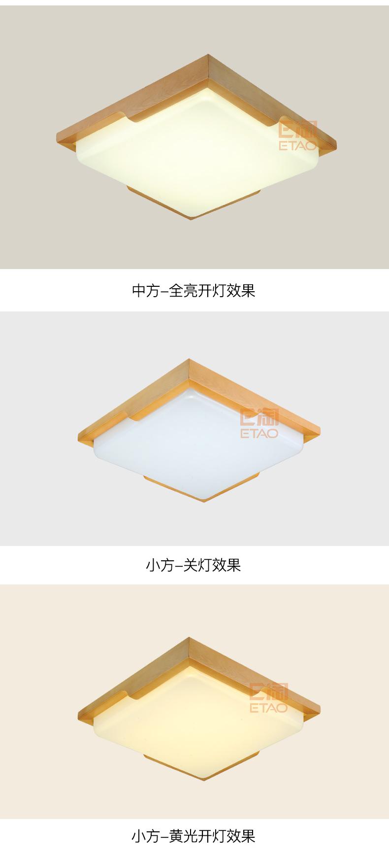 新唐宣XT-X8801 (5)