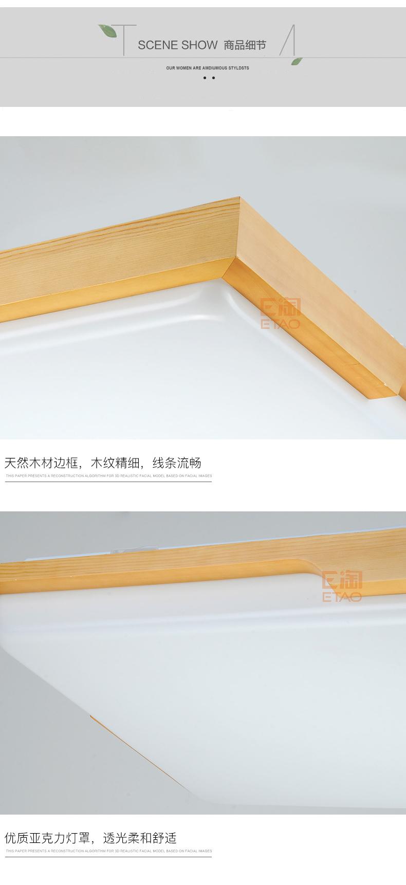 新唐宣XT-X8801 (6)