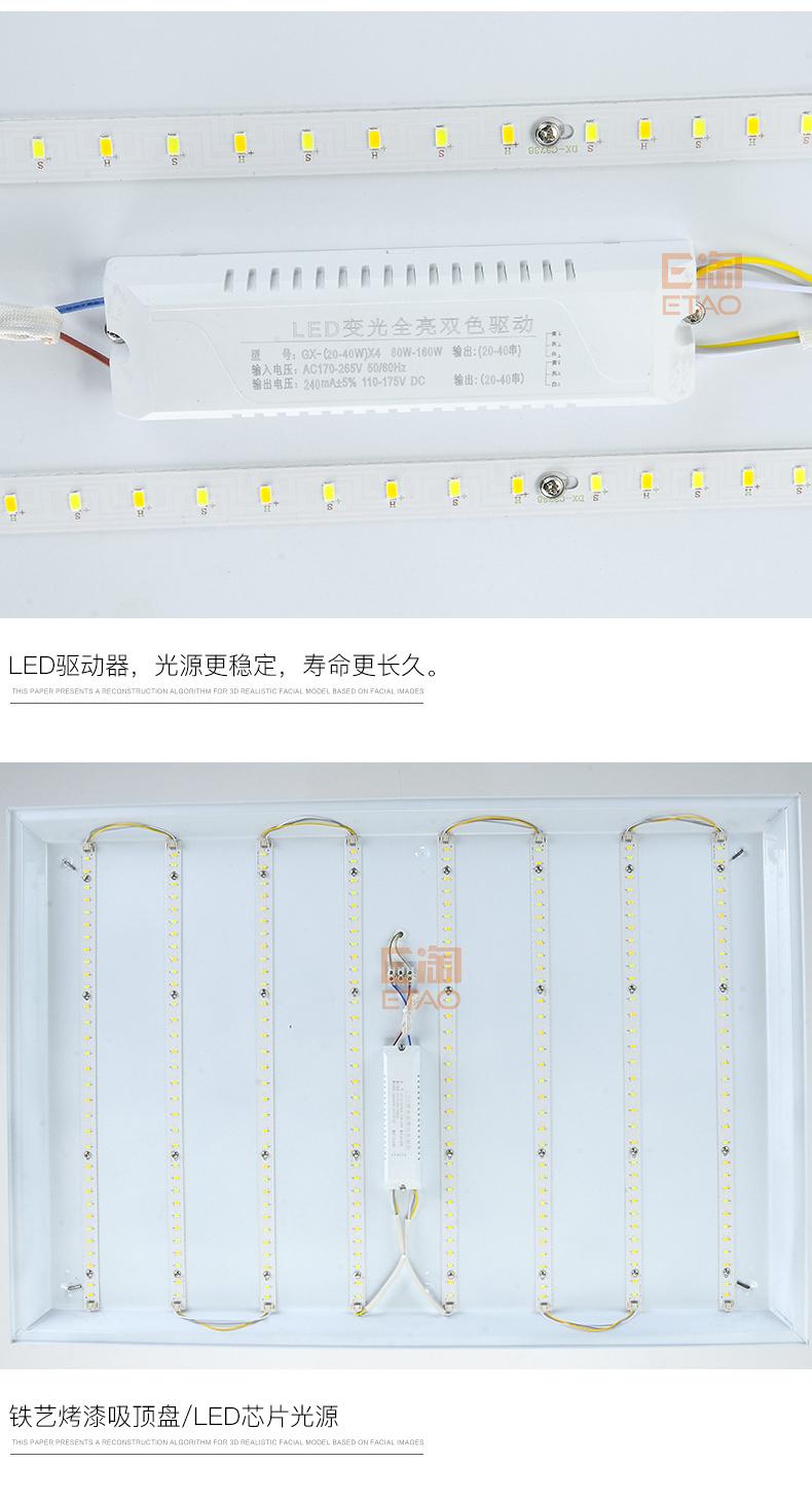 新唐宣XT-X8801 (7)