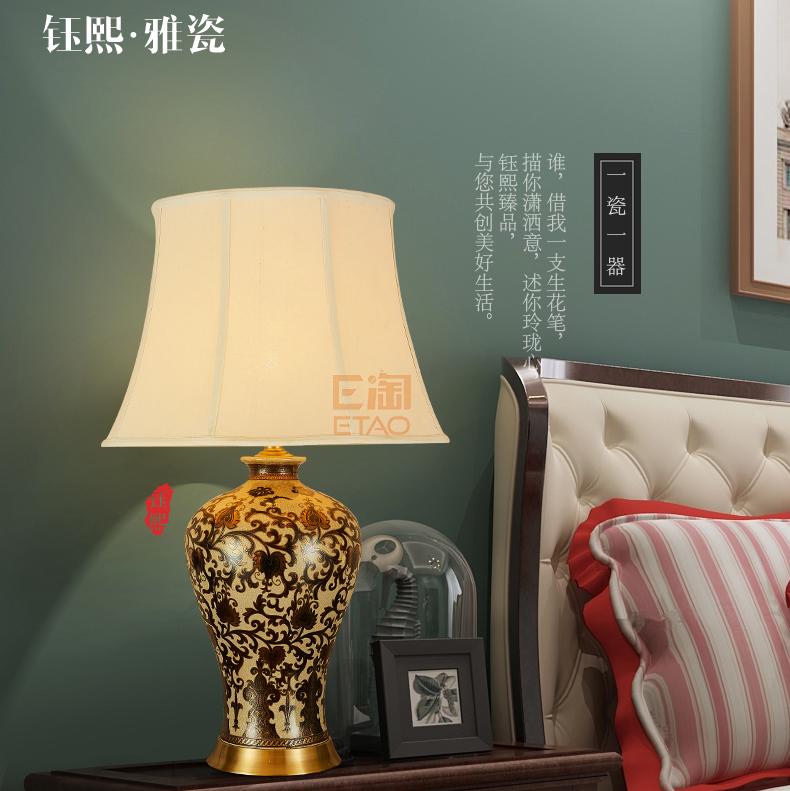 钰熙·雅瓷MT18002L (1)