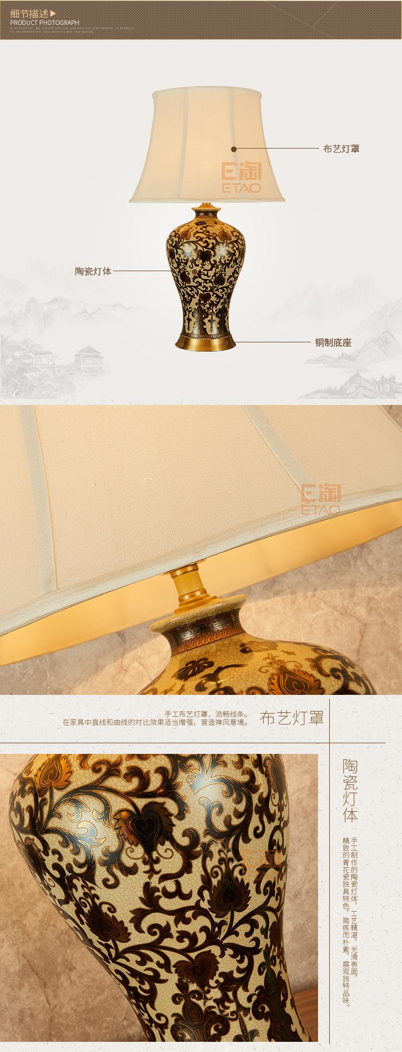 钰熙·雅瓷MT18002L (3)