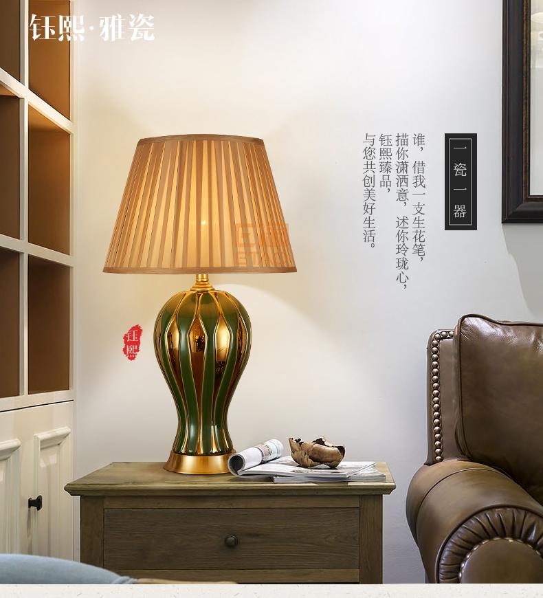 钰熙·雅瓷MT18309B (1)