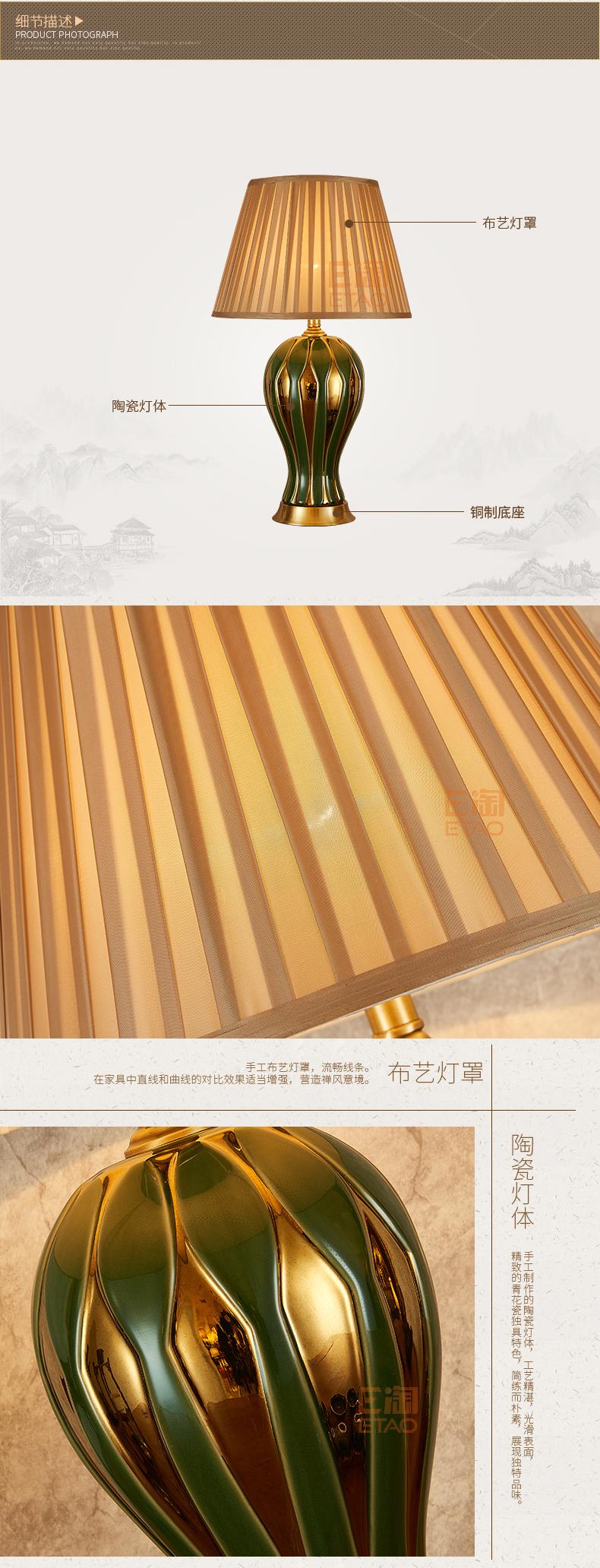 钰熙·雅瓷MT18309B (3)