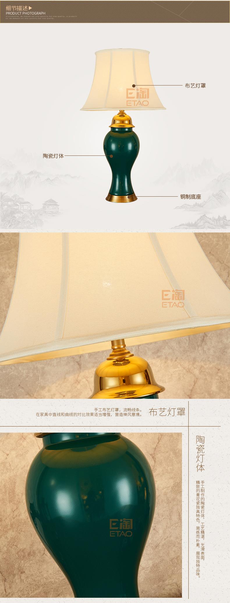 钰熙·雅瓷MT18402L (3)