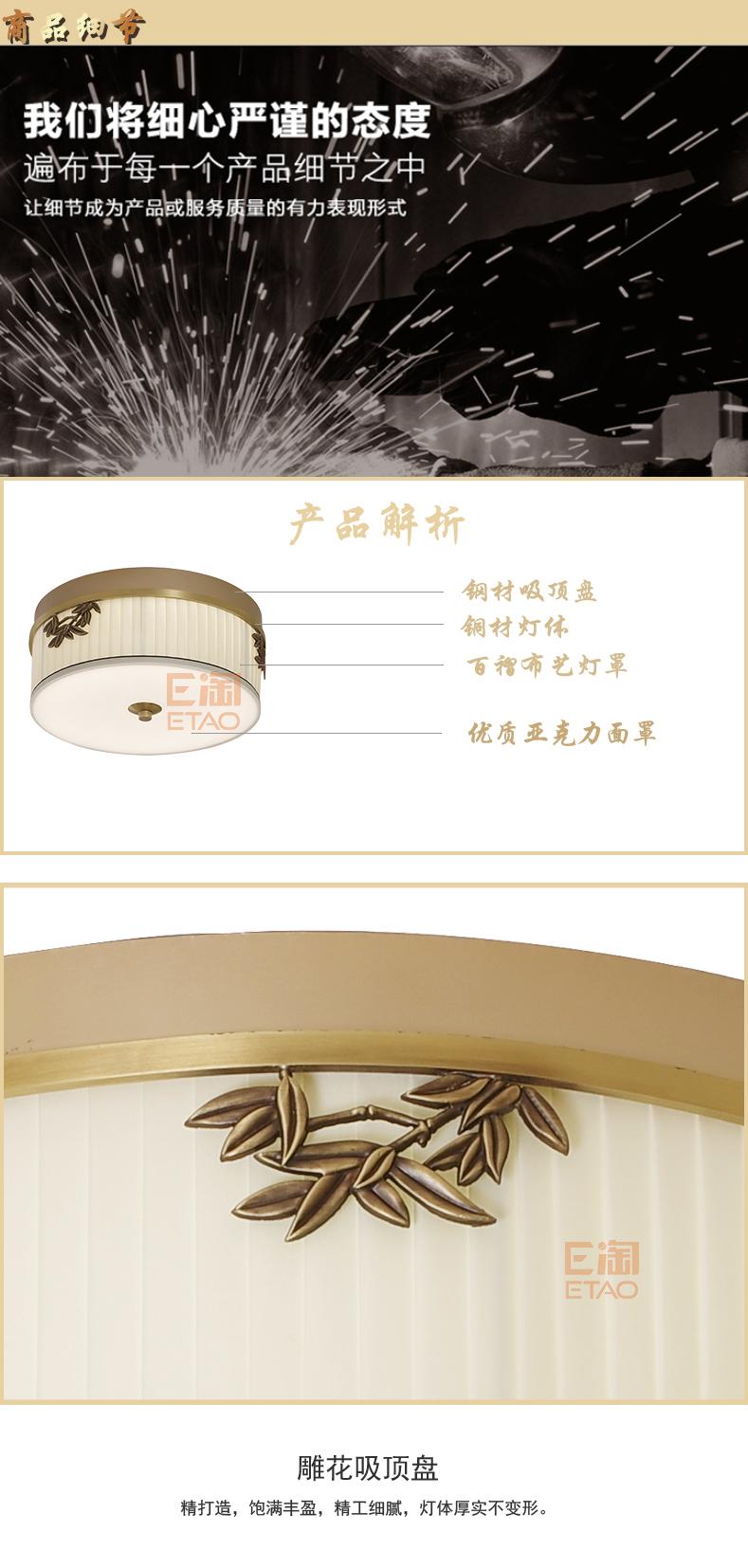 皇仕美佳27009 (3)