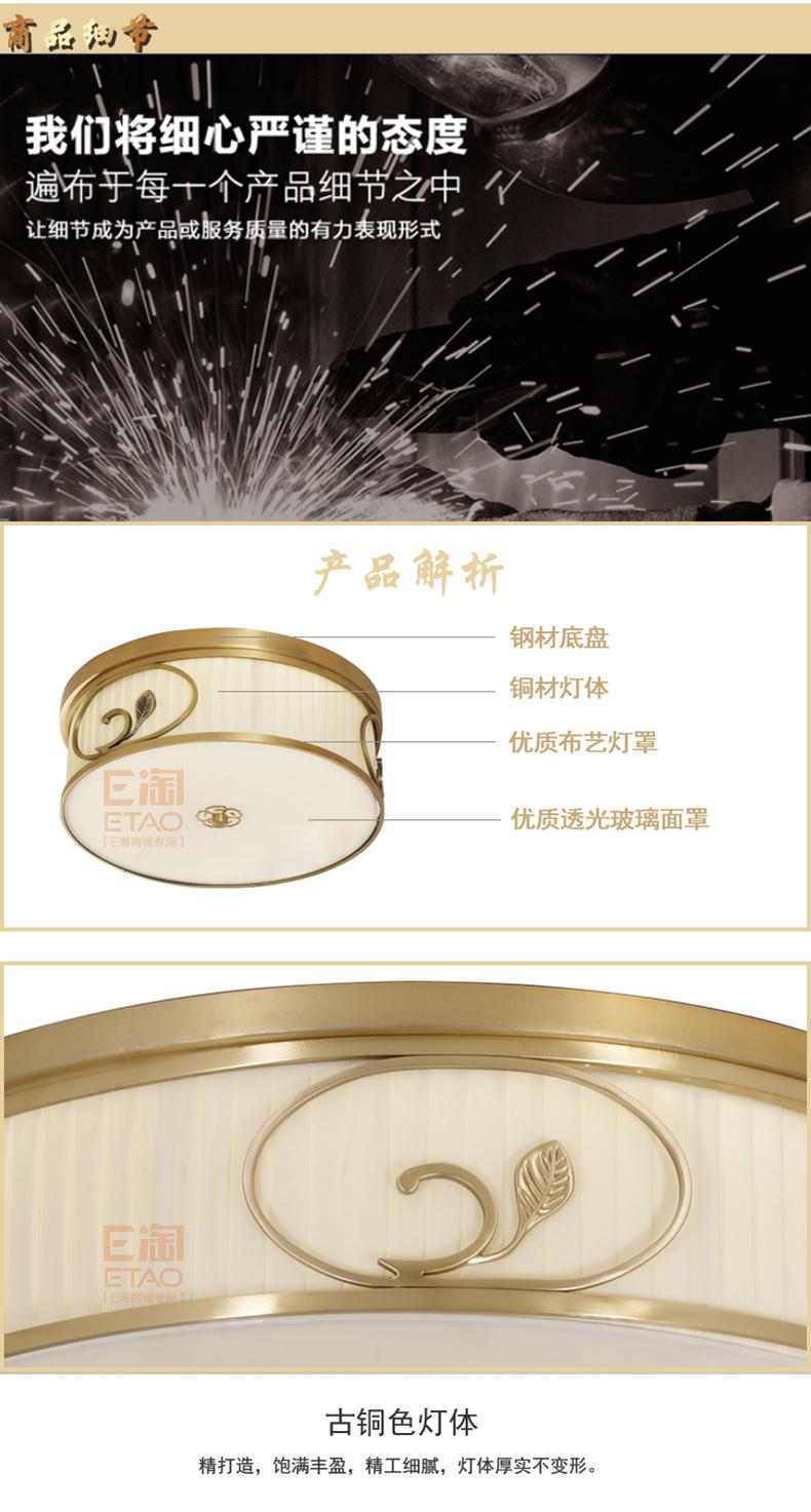 皇仕美佳27024 (3)