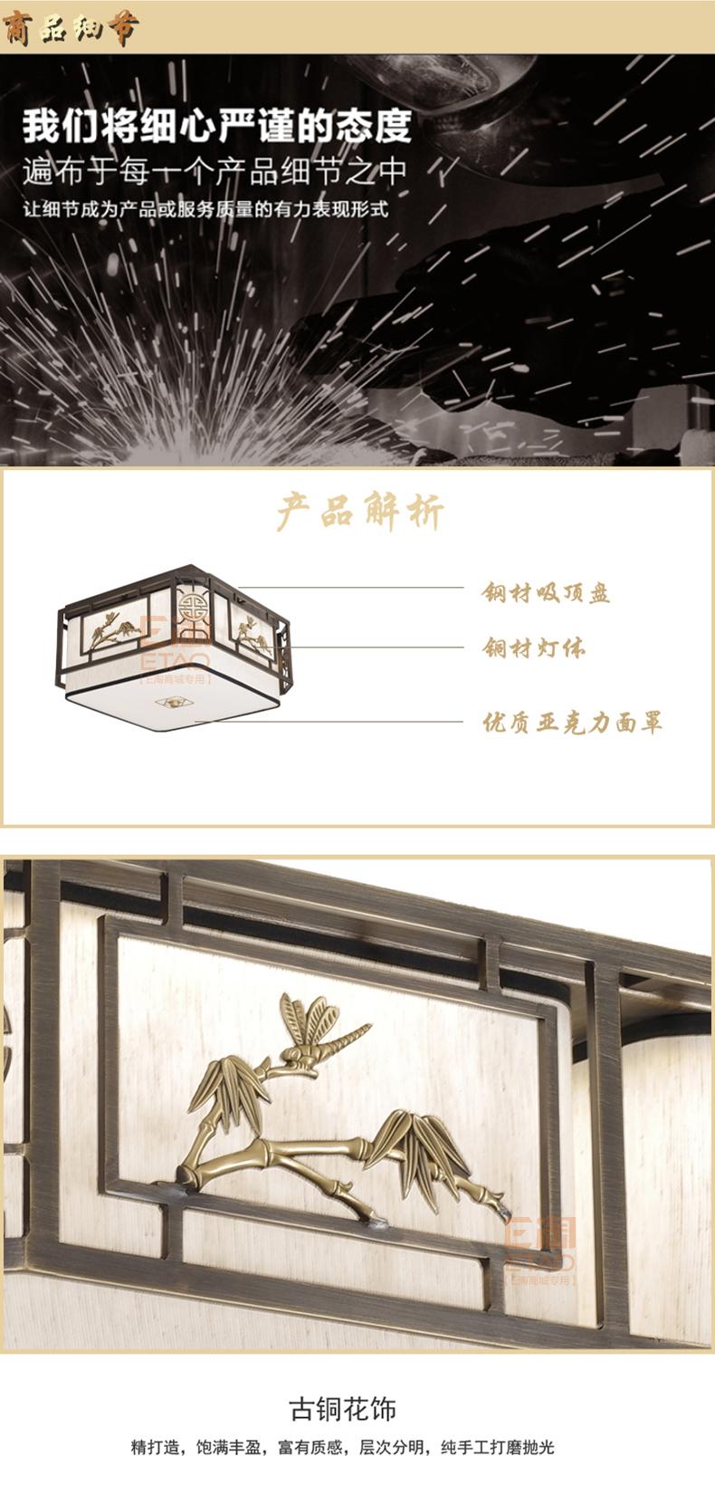 皇仕美佳27034 (4)