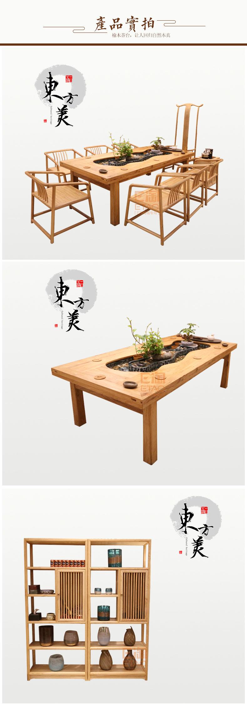 中式茶台-新的_06