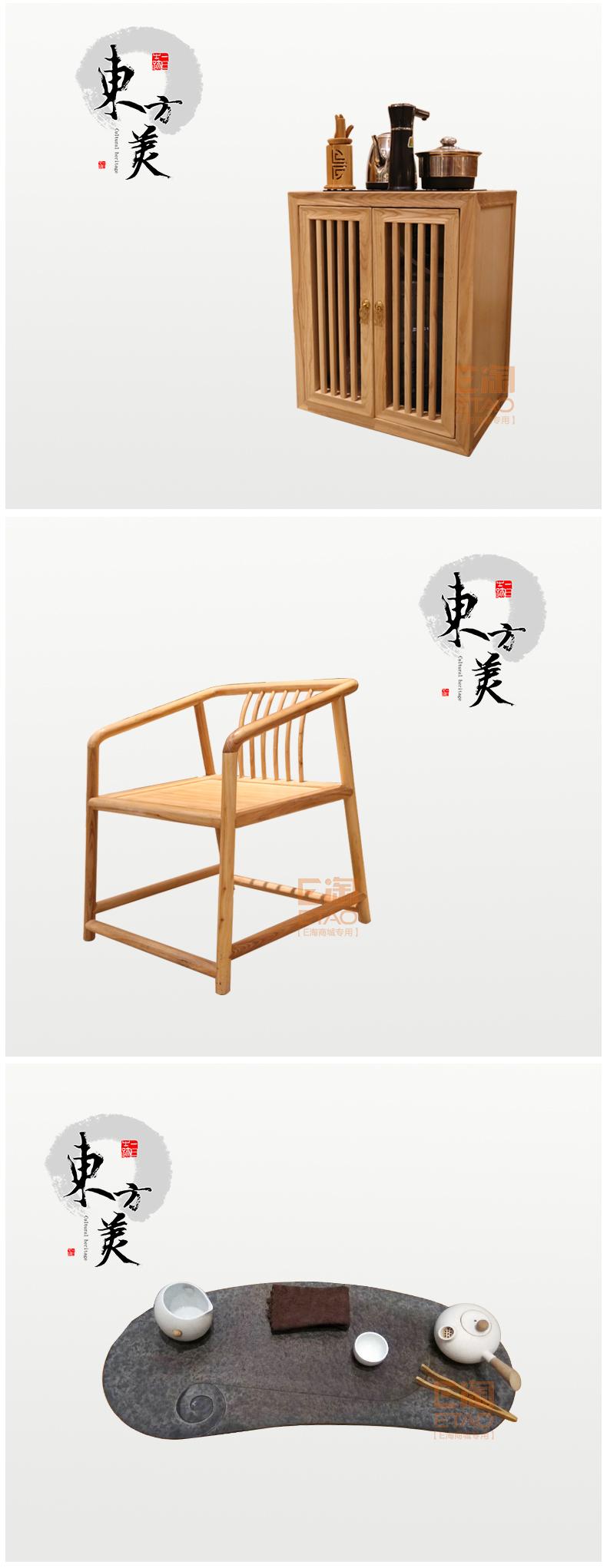 中式茶台-新的_07