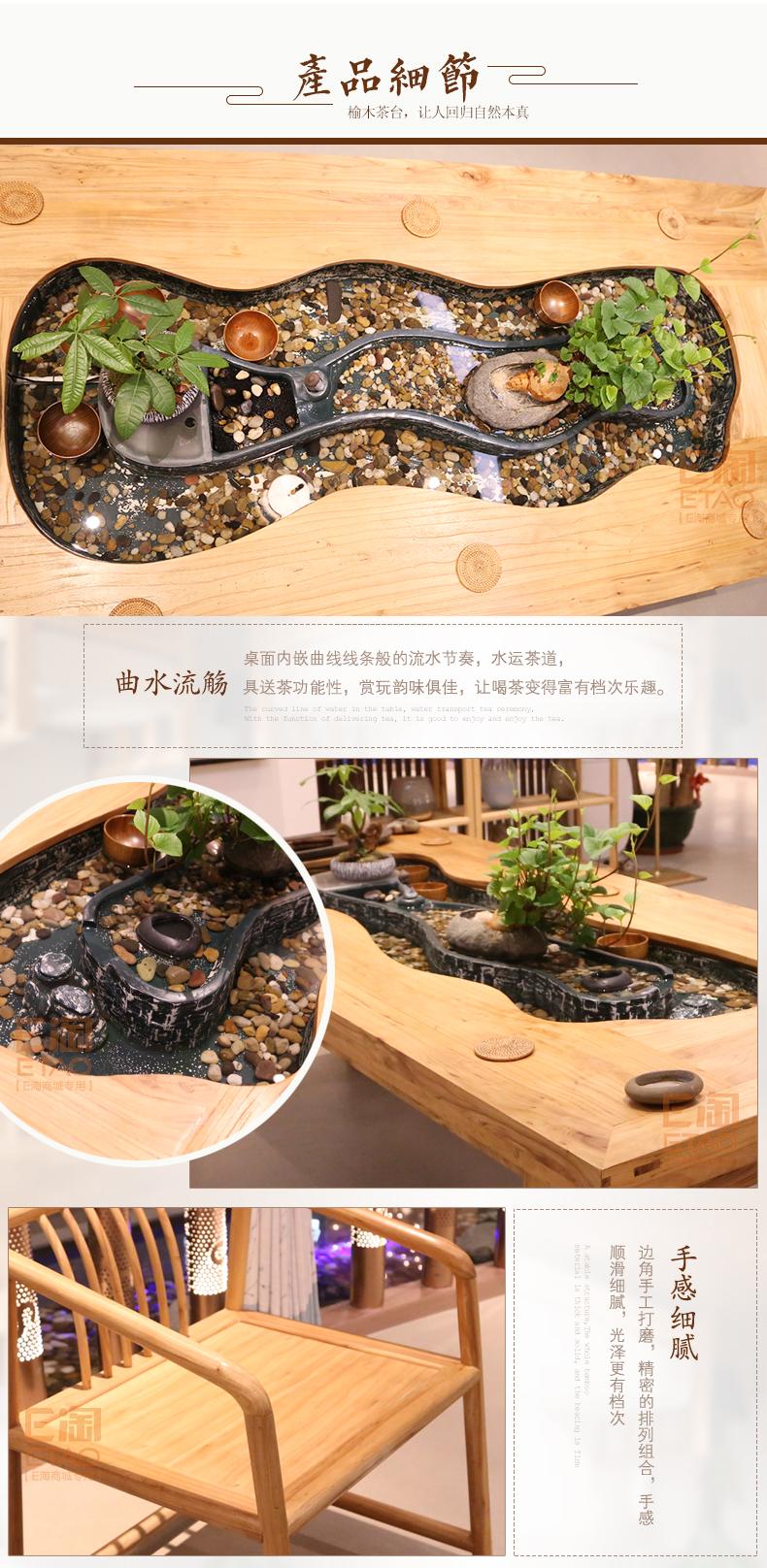 中式茶台-新的_11