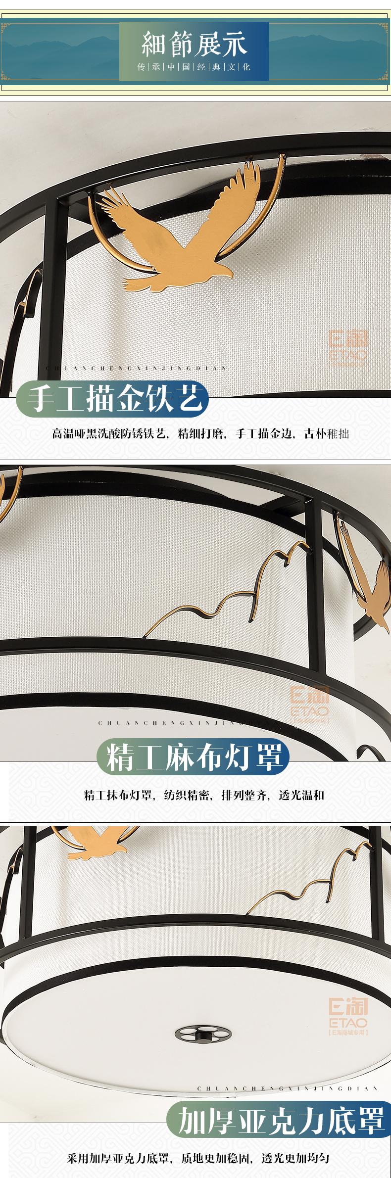 久昂708 (3)