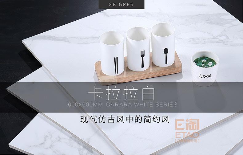 [E淘-五金建材]现代风格 —— 居璧六角砖 新品上架!