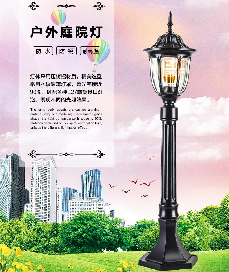 [E淘 -灯饰]欧式、中式风格 — — 大尔金 品牌进驻!
