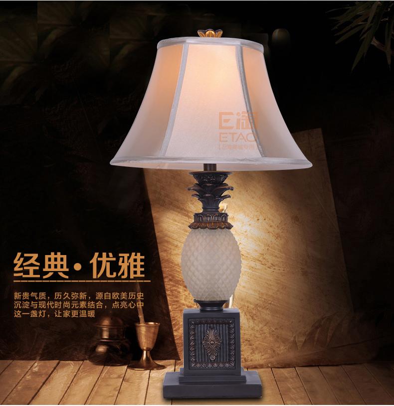 [E淘-灯饰]欧式风格 ——家望照明 新品上架!